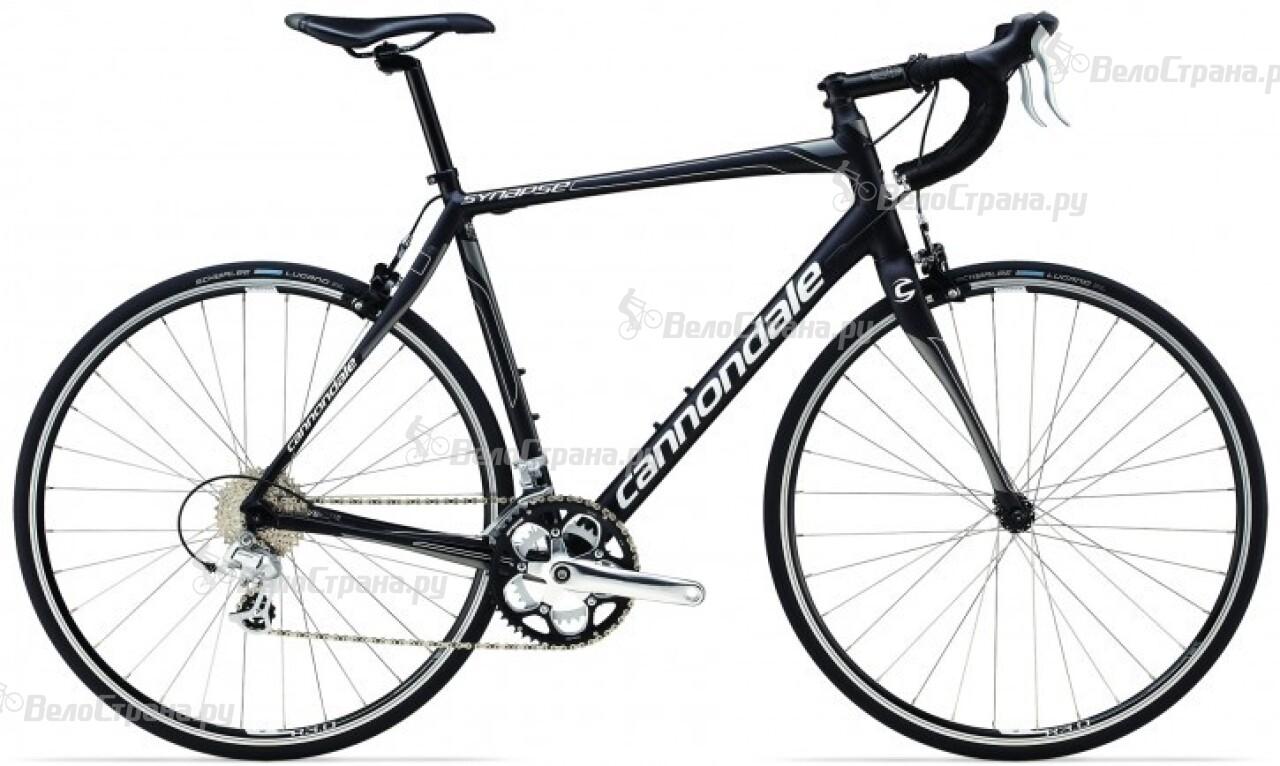 Велосипед Cannondale SYNAPSE 8 CLARIS (2015)