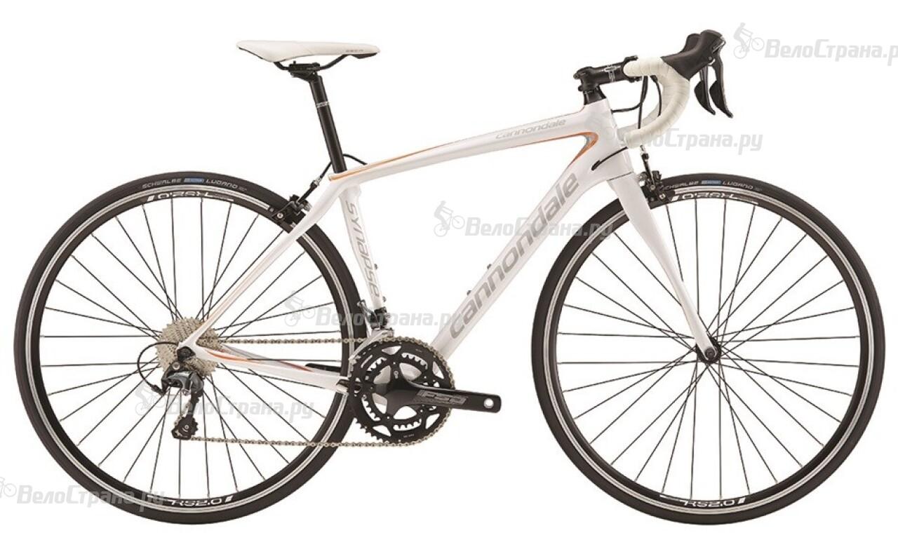 Велосипед Cannondale Synapse Carbon Women's Tiagra (2016)