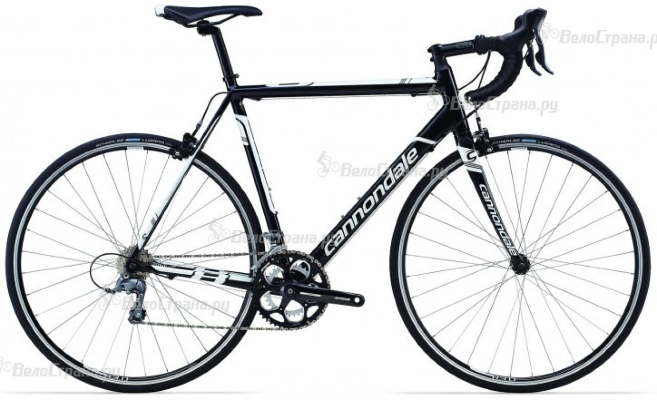 Велосипед Cannondale CAAD8 8 ClARIS (2015)