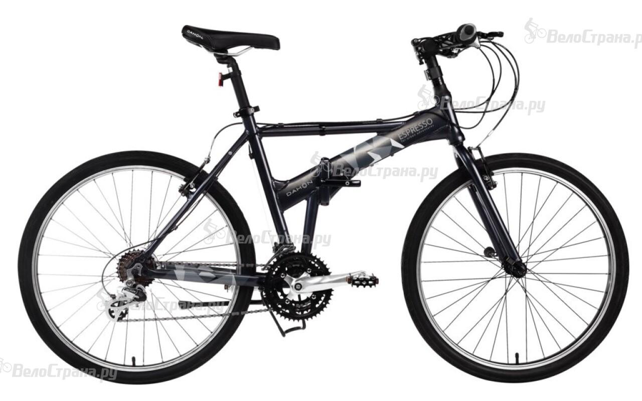 Велосипед Dahon Espresso D21 (2014) велосипед dahon ciao d7 2014