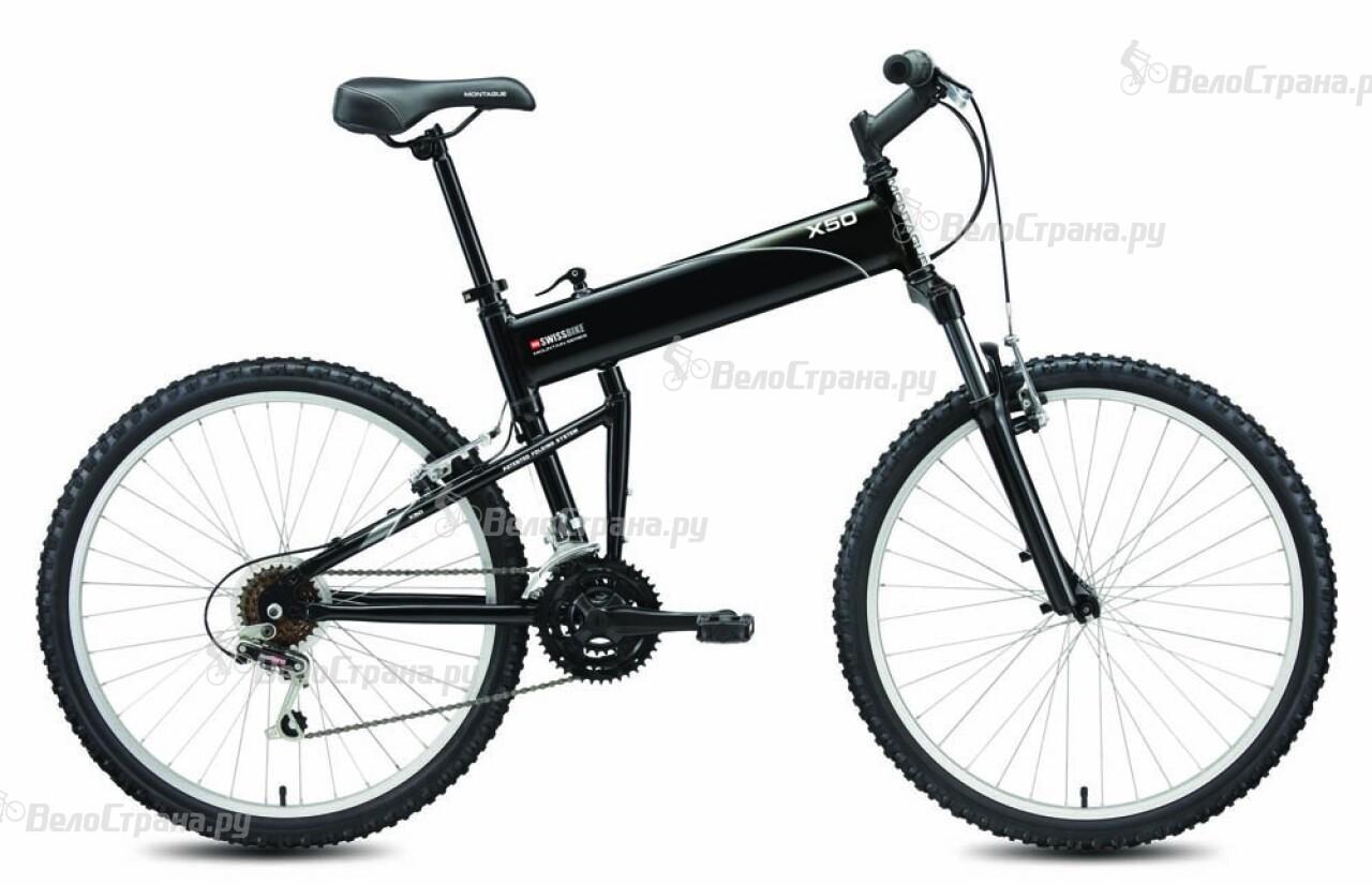 Велосипед Montague X50 (2015) stoeger x50 synthetic 4 5 мм 30113