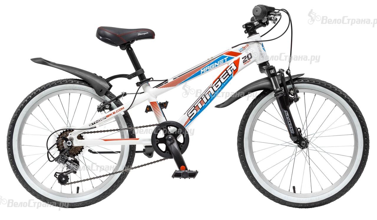 Велосипед Stinger Magnet Kid 20 (2015) велосипед stinger fiona kid 20 2016
