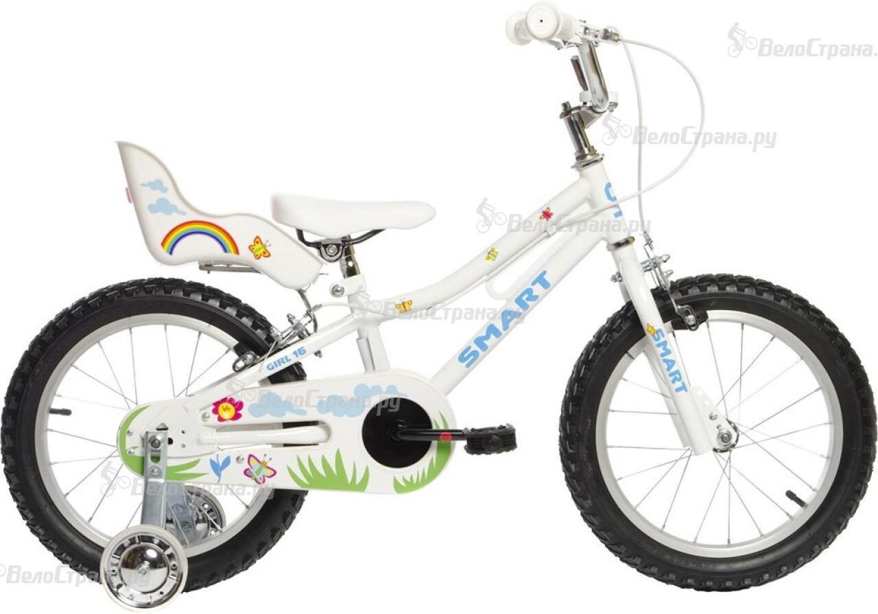 Велосипед Smart GIRL (2013)
